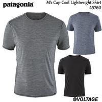 パタゴニア patagonia M's Cap Cool Lightweight Shirt 45760 メンズ・キャプリーン・クール・ライトウェイト・シャツ 正規品  2019 春モデル