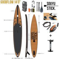 SOUYU STICK 漕遊 2020 ソーユースティック GOODFLOW 14'0'' グッドフロー サップ SUP インフレータブル スタンドアップパドルボード ソウユウスティック