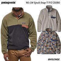 パタゴニア Patagonia M's LW Synch Snap-T P/O 25580 メンズ・ライトウェイト・シンチラ・スナップT・プルオーバー 正規品