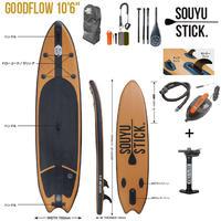 SOUYU STICK 漕遊 2020 ソーユースティック GOODFLOW 10'6'' グッドフローサップ SUP インフレータブル スタンドアップパドルボード ソウユウスティック