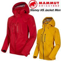MAMMUT マムート Stoney HS Jacket Men メンズ ハードシェル ジャケット アウトドア スノーボード スキー 1010-26461