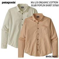 パタゴニア patagonia M's L/S ORGANIC COTTON SLUB POPLIN SHIRT 51760 メンズ・ロングスリーブ・オーガニックコットン・スラブ・ポプリン・シャツ
