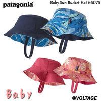 パタゴニア patagonia Baby Sun Bucket Hat 66076 ベビー・サン・バケツ・ハット 正規品  2019 春モデル