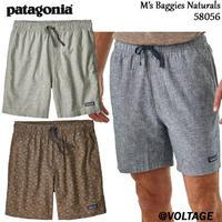 パタゴニア patagonia M's Baggies Naturals 58056 メンズ・バギーズ・ナチュラル 6 1/2インチ 正規品 2019 春モデル