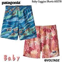 パタゴニア patagonia Baby Baggies Shorts 60278 ベビー・バギーズ・ショーツ 2019 春モデル