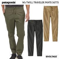パタゴニア Patagonia M's TWILL TRAVELER PANTS 56775 メンズ・ツイル・トラベラー・パンツ 正規品