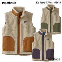 パタゴニア K's Retro-X Vest   65619 キッズ・レトロX・ベスト NAUB NCBR NPPU 正規品