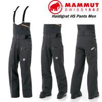MAMMUT マムート Haldigrat HS Pants Men メンズ ビブ パンツ ハードシェル アウトドア スノーボード スキー 1020-12580