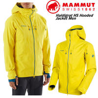 MAMMUT マムート Haldigrat HS Hooded Jacket Men メンズ フーデッド ジャケット アウトドア スノーボード スキー 1010-27390