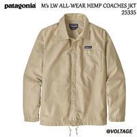 パタゴニア Patagonia M's LW ALL-WEAR HEMP COACHES JKT 25335 メンズ・ライトウェイト・オールウェア・ヘンプ・コーチズ・ジャケット 正規品