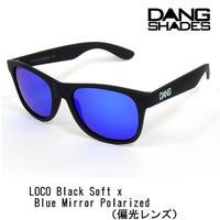DANG SHADES ダンシェイディーズ LOCO(偏光レンズ) サングラス ダン・シェイディーズ vidg00240