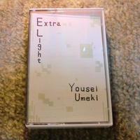 Yousei Umeki/Extra Light【カセットテープ・ダウンロードコード付】