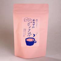 【 数量限定 】おやすみピンク茶(煮出し用)