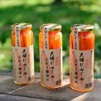 【 アサヤ食品 】季節限定:大塚人参ぶどう酢漬け