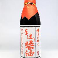 【岡本醤油】かけ醤油(再仕込み熟成3年醤油) 500ml