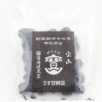【中定商店】うす甘納豆 国産丹波黒大豆