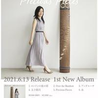 2021年6月13日㈰発売CD 松浪千紫『Precious Pieces』
