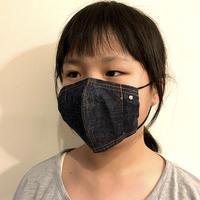 キッズサイズ 広島産 綿麻デニムマスク