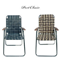 PORT CHAIR