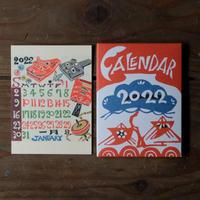 2022年 芹沢銈介卓上カレンダー