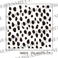 Nail-200 (N0022) アニマル ダルメシアン(大)