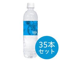 せりか基金【5周年記念】ミネラルウォーター500ml35本セット
