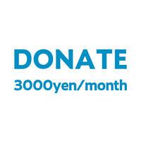 せりか基金 毎月寄付 3000円 / SERIKA FUND monthly donation ¥3000