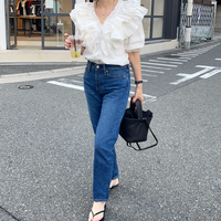 Wide frill blouse