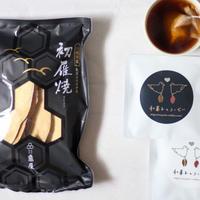 初雁焼(芋煎餅)と和菓子コーヒー