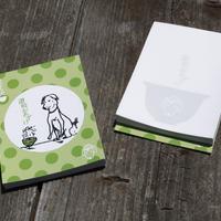 【うどん犬シリーズ】 讃岐おあずけ犬 メモ帳 緑