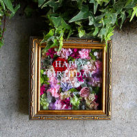 プリザーブド&ドライフラワーフレーム(アンティークゴールド18.6×18.6cm)お誕生日、母の日、父の日、ご結婚、ご出産、 ご退職などのプレゼントに!