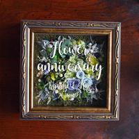 プリザーブド&ドライフラワー&多肉(造花)フレーム(アンティークゴールド18.6×18.6cm)お誕生日、母の日、父の日、ご結婚、ご出産、 ご退職などのプレゼントに!