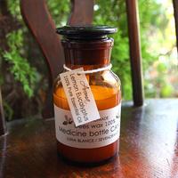 メディシンボトルアロマキャンドル(蜜蝋100%(アイボリー)+レモンユーカリの香り)