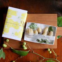 ミツロウ100% かわいい実のキャンドル GIFT (白いお箱タイプ)