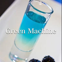 グリーンマシン 30ml