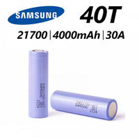 SAMSUNG 40T INR 21700 バッテリー