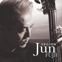 浅葱色の約束 - EP Jun Fujii