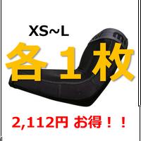 【お得!】motusスリーブ4枚セット(XS~L各1枚)