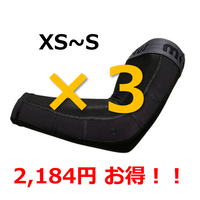 【お得なジュニア応援キャンペーン】スリーブ3枚セット!