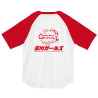ラグランTシャツ|赤&白|106-CRT|Printstar