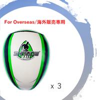 【For Overseas/海外販売用】ShadowBall Pro Size 4 x 3pcs