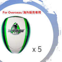 【For Overseas/海外販売用】ShadowBall Pro Size 4 x 5pcs