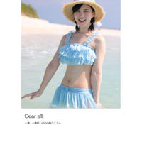 星川愛美デジタルフォトブック「Dear all,」Manami Hoshikawa Digital photo book No2