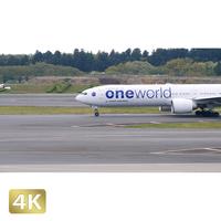 1031095 ■ 成田空港 第1ターミナル TAXING