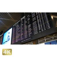 1031101 ■ 成田空港 第1ターミナル フラップボード