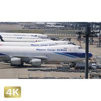 1031105 ■ 成田空港 第1ターミナル