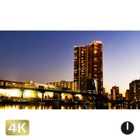 1028101 ■ 東京 芝浦アイランド