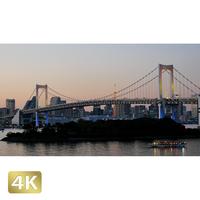 1028038 ■ 東京 レインボーブリッジ