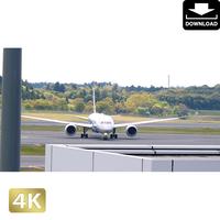 2031100 ■ 成田空港 第1ターミナル