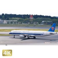 1031073 ■ 成田空港 第1ターミナル TAXING